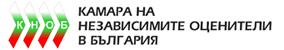 Хемус Консулт